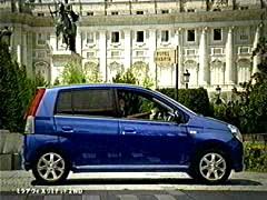 Advert for Daihatsu Car (2003) Th_78433_Mira_Avy_Car_35_420lo