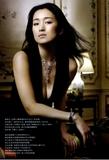 Gong Li Sexiest pics I could turn up...... Foto 56 (Гун Ли Sexiest фото Я мог превратить вверх ...... Фото 56)
