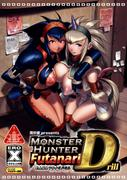 Monster Hunter - Futanari Drill 1, by Cosine [English]
