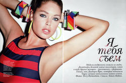 Doutzen Kroes - Vogue Russia - June 2010 - Hot Celebs Home